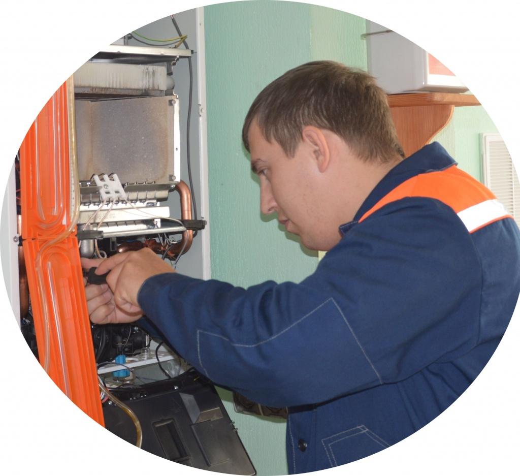 инструкция слесаря по обслуживанию газоиспользуемого оборудования